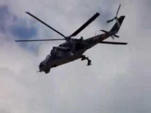 Вертолет без крутящегося винта. оптическая иллюзия