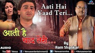 आती है याद तेरी   Aati Hai Yaad Teri O   - YouTube