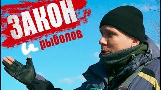 Об осеннем запрете на рыбалку в ленинградской области