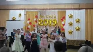 """""""ВЫПУСКНОЙ """" 4А класс"""