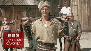 """Сериал Би-би-си """"Острова"""": Хортица - BBC Russian"""