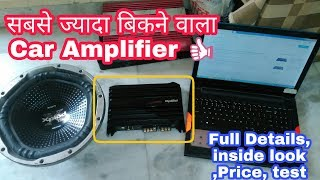 Sony Amplifier car amplifier JBL pioneer music system speaker woofer subwoofer technical