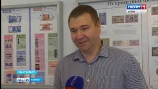 Вести-Коми (на коми языке) 24.09.2018