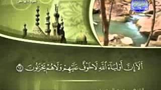 سورة يونس كاملة الشيخ محمد المحيسني