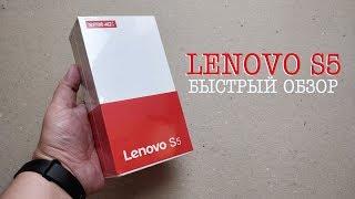 Lenovo S5 (K520). RED. ВСЁ ЧТО НУЖНО ЗНАТЬ, перед покупкой Леново К520.