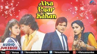 Aisa Pyar Kahan Full Songs | Jeetendra, Jayaprada, Mithun
