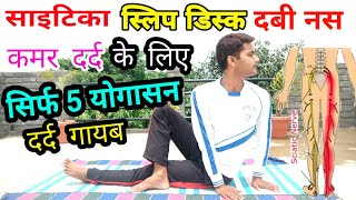 How To Cure Lump (गांठ)   Natural treatment for Body knots