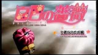Maiden Rose extras OVA 1 y 2