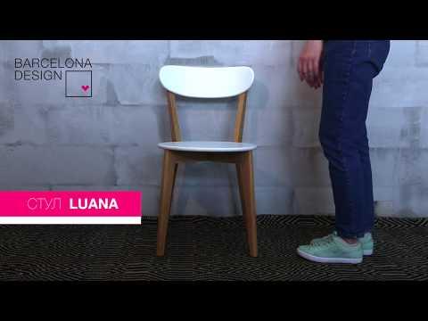 Стул Luana