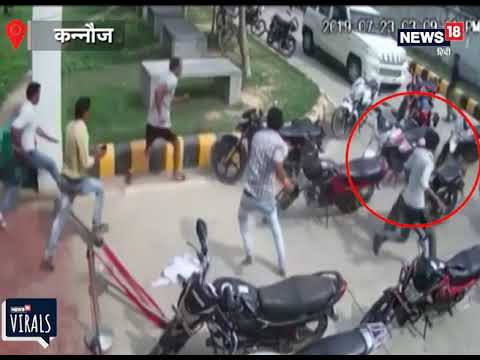 Clash between two groups in hospital of Kannauj
