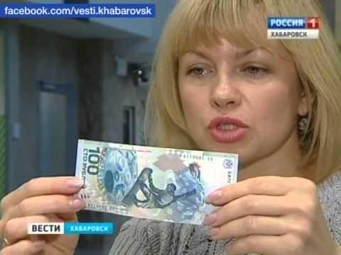 Купить 100 рублей сочи 50 грошей 1949 польша цена