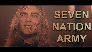 "Ролевая игра ""Дневники вампира"", Fabian  || seven nation army"