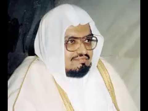جزء عم :   عبد الله علي جابر : Abdullah Ali Jabir: Juz Amma