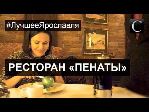 Сериалы 2014 анютино счастье