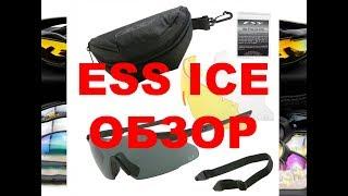 Тактические (стрелковые) очки ESS ICE™ (Interchangeable Component Eyeshield) - видео 1