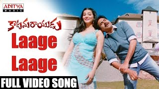 LaageLaage Video Song From Katamarayudu PawanKalyan ShrutiHaasan