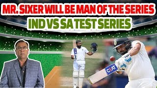 Mr. Sixer Will Be Man Of The Series | IND vs SA Test Series