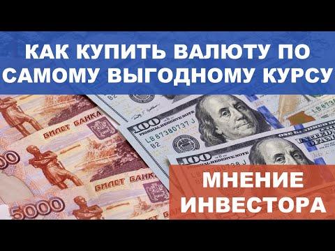 Где заработать 300 рублей в интернете