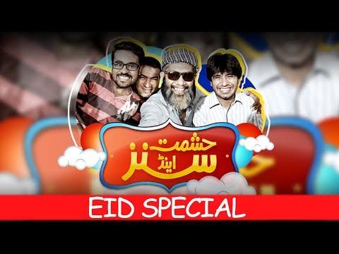 Hashmat & Sons | SAMAA TV | 26 June 2017