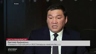 """""""Қазақмыс"""" 2018 жылғы жоспарын асыра орындады"""