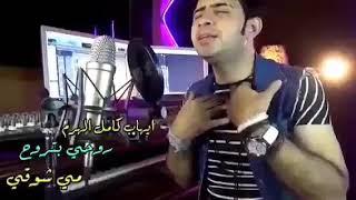 تحميل اغاني أغانى الحب جديد روحي بتروح ايهاب كامل MP3