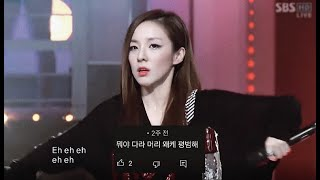 [2NE1/투애니원] Hate you 댓글모음 (ft. FXXK YOU)