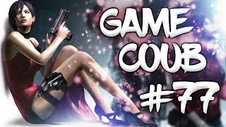 🔥 Game Coub #77   Best video game moments