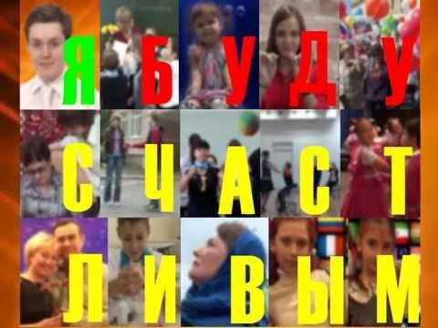 Узбекские песни из фильма счастье за миллион