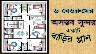 6 Bedroom Home Design || Floor Plan || Design || Barir Design || Bangladesh