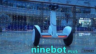 Обзор гироскутера Xiaomi Ninebot Plus by Segway | Electrostreet