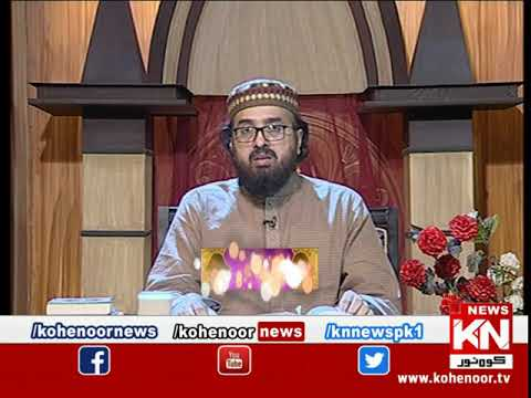 Qasas ul Anbiya 06 May 2020 | Kohenoor News Pakistan