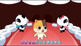 どうぶつのはみがき❤はみがきのうた   子供向け安全教育&人気動画まとめ 連続再生   赤ちゃんが喜ぶアニメ   動画   BabyBus