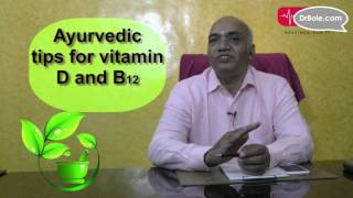 Ayurvedic Tips for Vitamin B12 | Hindi Health Tips - Download this Video in MP3, M4A, WEBM, MP4, 3GP