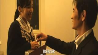 《戀之罪》香港版正式預告