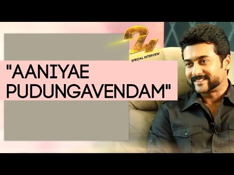 Aaniyae-Pudungavendam--24-SURIYAs-exclusive-fun-chat