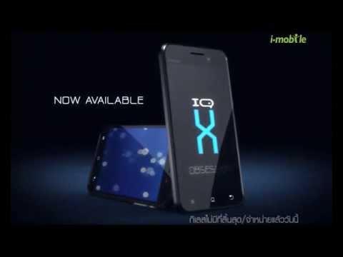 TVC i-mobile IQX