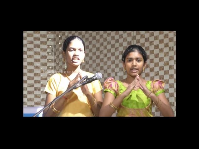 கடல்மாதா நாடகம்