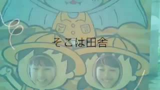 山口県観光プロモーション動画1