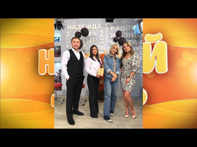 Гость программы «Новый день» Полина Тороева, призёр акции ТНТ, Евгения Толмачёва, pr-менеджер ТНТ