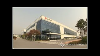 LG Chem to get approval for sale of biosimilar Japanese etanercept