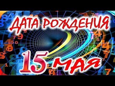 Гороскоп украины на этот год
