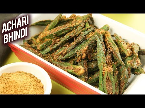 Achari Bhindi – How To Make Achari Bhindi At Home – Achari Bhindi Masala – Stuffed Bhindi – Varun