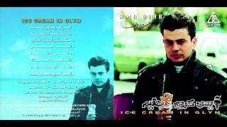 اغاني طرب MP3 Amr Diab - Dana Dana / عمرو دياب - دانا دانا تحميل MP3