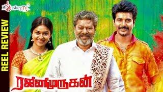Kaaki Sattai - Tamil Full Movie