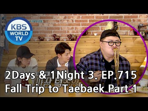 2Days & 1Night Season3 : Fall Trip To Taebaek Part 1 [ENG, THA / 2018.09.30]