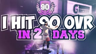 NBA 2K19 | HOW TO HIT 90 OVERALL[FAST] FOR ALL ARCHETYPES‼️‼️