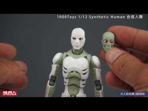 1000Toys 1/12 Synthetic Human 合成人間 開箱