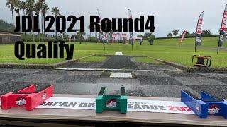JAPAN DRONE LEAGUE 2021 Round4 Qualify