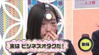 削除注意NMB48の嘘バレすぎwww井尻晏菜30秒ver.