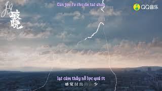 [Vietsub][MV Lyrics] Bình Minh / 破晓 / Dawn - Ngô Diệc Phàm / 吴亦凡 / Kris Wu